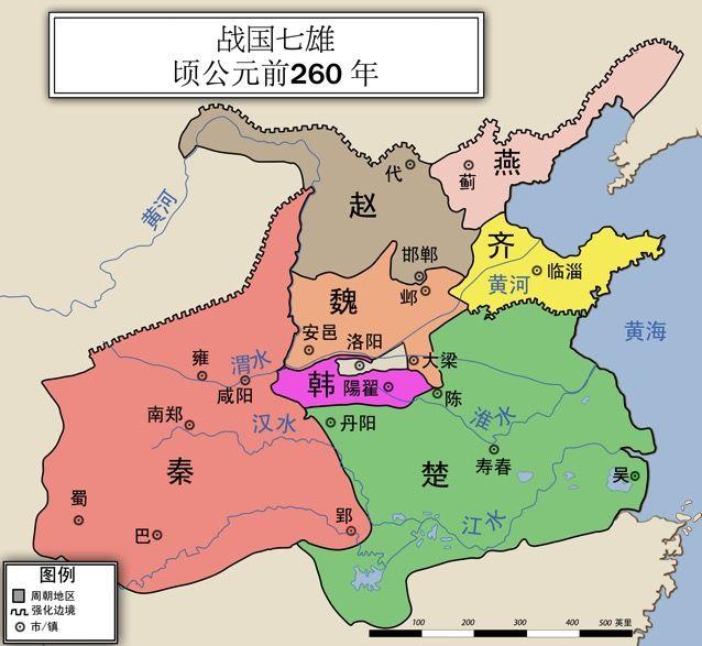 ZH 战国七雄地图