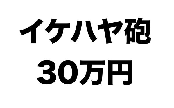 スクリーンショット 2018 12 10 9 23 46