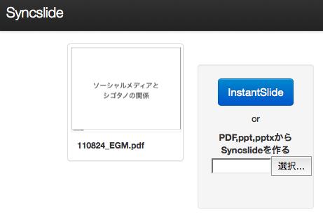 Ihayatoblog 2012 07 02 21 21 17