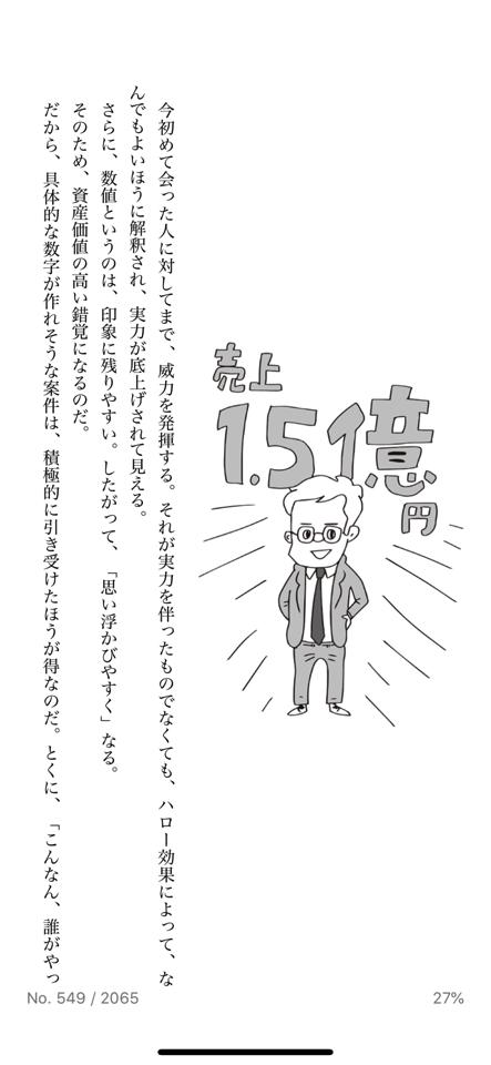 IMG 0201