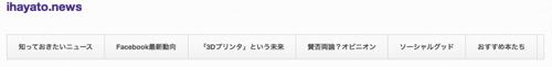 スクリーンショット 2012 09 24 10 04 05