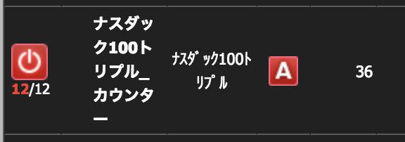 スクリーンショット 2018 09 18 21 03 07
