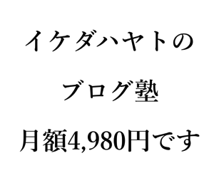 スクリーンショット 2015 11 19 16 36 53