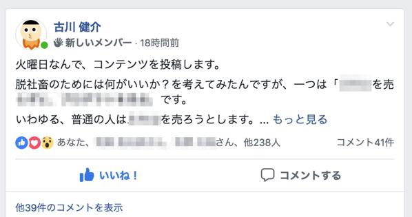 スクリーンショット 2018 11 21 10 28 04