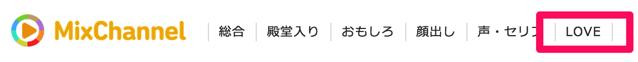 スクリーンショット 2015 04 16 7 42 41