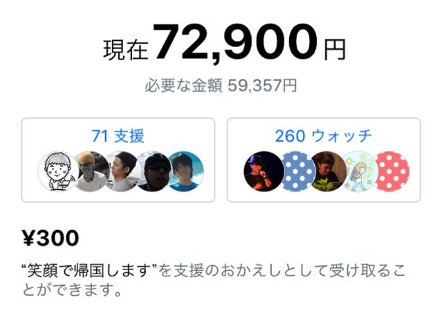 スクリーンショット 2018 04 04 7 35 14