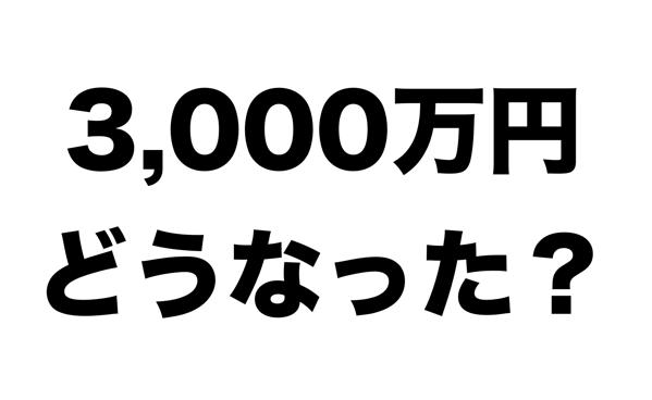 スクリーンショット 2019 02 05 13 44 46