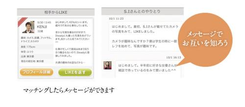 スクリーンショット 2012 12 08 11 41 06