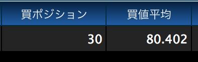 スクリーンショット 2018 09 04 11 49 50