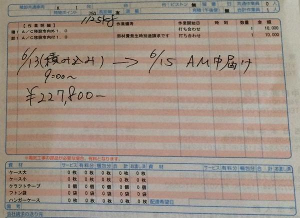 スクリーンショット 2014 05 18 9 24 14