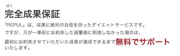 スクリーンショット 2014 05 28 10 04 28