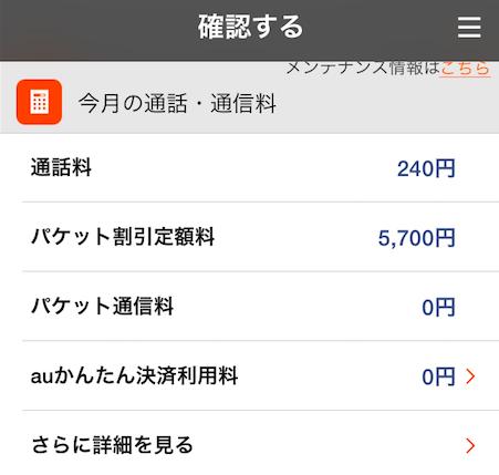 スクリーンショット 2014 10 23 10 56 25