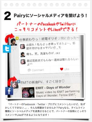 Ihayatoblog 2012 06 21 8 54 05