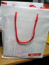 W05K 袋。
