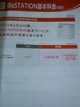 f33c340f.jpg