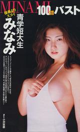 大沢舞子13
