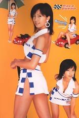 安田美沙子179-5 Race Queen