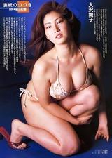 大沢舞子64