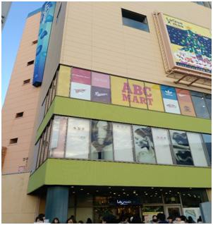 東京ドームラクーア