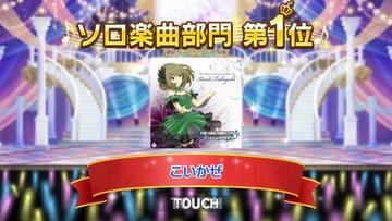 楽曲総選挙3
