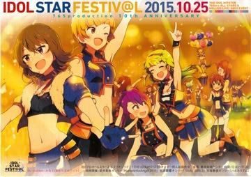 IDOL_STAR_FESTIVAL