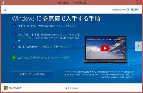 windows10_1_edited