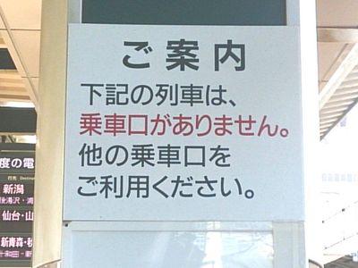 20150731train.jpg