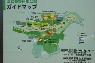 20090727togawa1.jpg