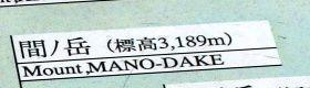 20081020yama1.jpg