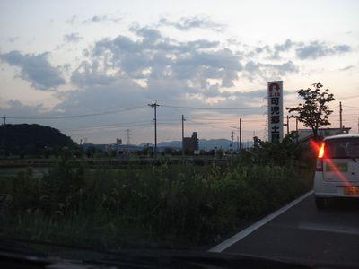20060824kani.jpg