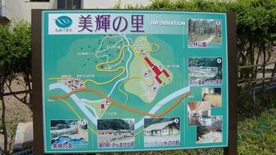 20080618miki1.jpg