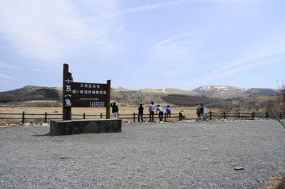 20120429yashima.jpg