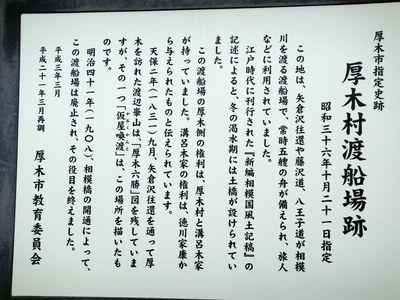 20091129tosen.jpg