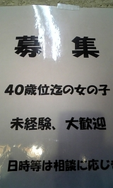 d400e76b.jpg