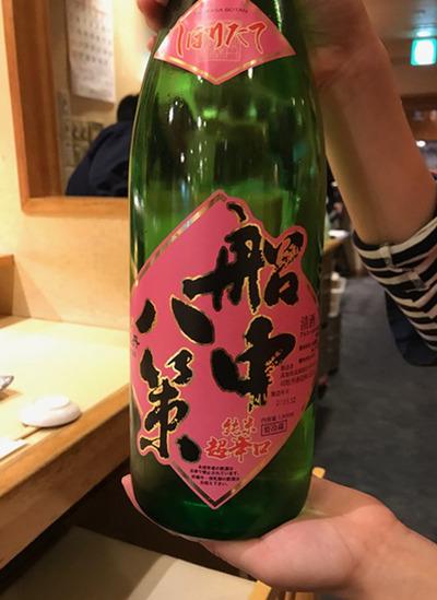 船中八策(司牡丹酒造)高知県