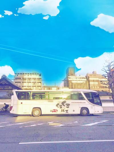 くるくるバス