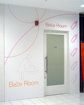 デザイン マット  カーペット  絨毯 Baby Room