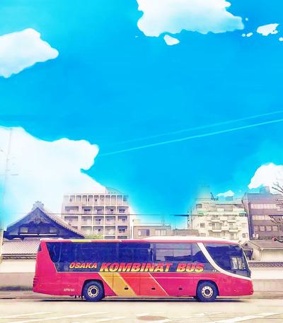 新大阪バス