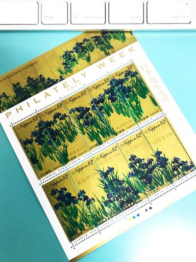 燕子花図切手