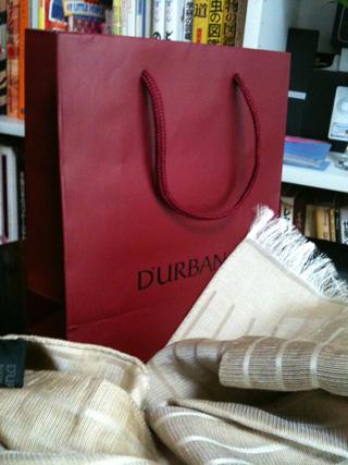 デザイン キッチンマット カーペット かわいい D'URBAN