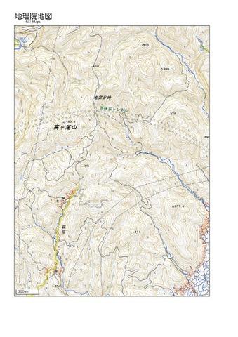 地理院地図 _ GSI Maps|国土地理院-resize