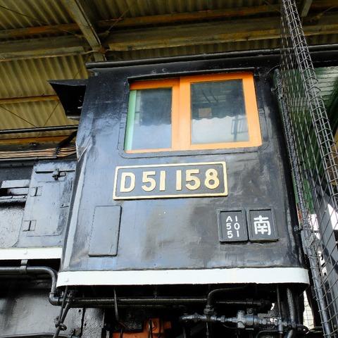 DSCF8546-resize