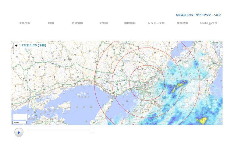 雨雲 茨木 レーダー 天気