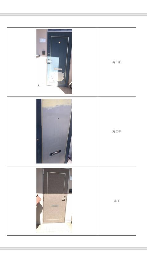 9D34CF99-B5E3-4095-BA26-966F01FFBFEC