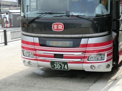 CIMG7639