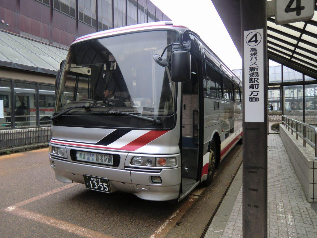 山で働いていた が淡々と綴る日記もどき:新潟県内縦断バスの旅