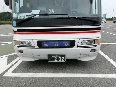CIMG7486