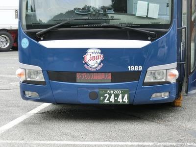 CIMG1643