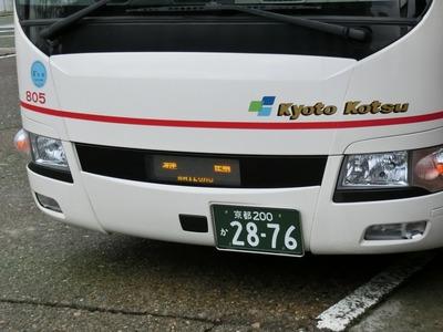 CIMG8893
