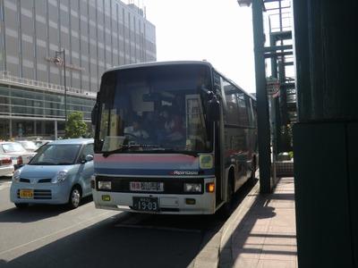 CIMG9476
